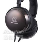 【曜德視聽★新上市】鐵三角 ATH-AP2000Ti 便攜型耳罩式耳機 / 送收納盒