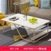 工業風茶幾 家用簡約現代茶桌 小戶型小桌子 客廳時尚餐桌兩用茶臺 KV999 【野之旅】