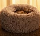 猫窝 貓窩冬季保暖四季通用深度睡眠窩可拆洗貓墊貓咪睡覺的窩寵物用品【快速出貨八折搶購】
