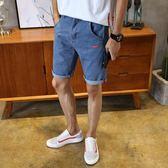 牛仔短褲男士五分直筒寬鬆薄款青年夏天學生5分中褲韓版潮流 台北日光