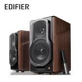 Edifier  S2000MKIII 經典主動式喇叭