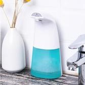 現貨全自動感應洗手液機酒精消毒機家用兒童自動噴霧式皂液器殺菌泡沫抑菌洗手機 名購居家