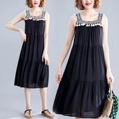 無袖連衣裙女夏季新款微胖mm洋氣大碼洋裝 棉麻拼接a字大擺背心裙 中秋降價