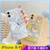 大耳狗狗 iPhone 11 pro Max 透明手機殼 玉桂狗 洗澡熊 iPhone11 保護殼保護套 全包邊軟殼 防摔殼