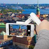 手持雲臺 手機錄像穩定器戶外視頻拍攝防抖蘋果華為手持二軸云臺 巴黎春天