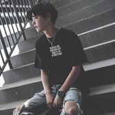 潮牌原宿嘻哈港風t恤衫2018學生中袖韓版潮流體恤男生短袖bf百搭