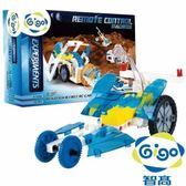 【智高 GIGO】絕地機械戰隊 #7335R-CN