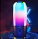 藍牙音箱 3d環繞重低音炮 帶彩燈閃光藍芽音響 大音量迷你 便攜式戶外 手機小音響 送禮物互換