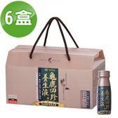 【台塑生醫】龜鹿四珍養生液(50ml*14瓶/盒) 6盒/組