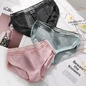 女士性感內褲女100%襠中腰女生無痕大碼少女蕾絲三角褲 免運直出交換禮物