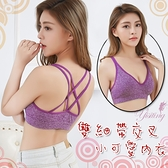 彈性棉質雙細帶交叉小可愛 紫紅 538529