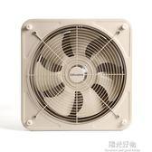 排氣扇大功率抽風機廚房油煙家用通風扇12寸方型窗式強力排煙機 220vigo一週年慶 全館免運特惠