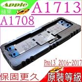 APPLE 電池(原裝等級)-蘋果 A1713,A1708 電池,MacBook Pro 13吋,MLL42LL,MLUQ2CH,MPXQ2LL,EMC 2978,EMC 3164