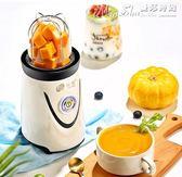 熱銷榨汁家用水果小型全自動果蔬多功能料理攪拌豆漿機炸果汁機 220VLX曼莎時尚