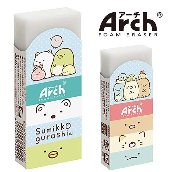 【角落生物橡皮擦】Arch 角落生物 橡皮擦 擦子 日本製 該該貝比日本精品 ☆