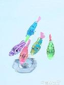 洗澡玩具發光電動游泳 魚電子寵物魚 神奇樂寶魚機器寶寶洗澡戲水玩具 雲朵