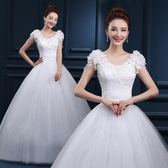 婚紗禮服2018新款新娘結婚簡約大碼白色拖尾顯瘦一字肩齊地婚紗夏