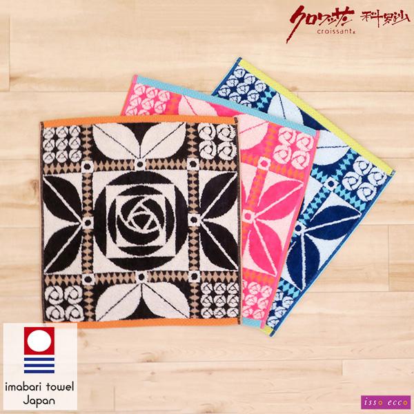 【クロワッサン科羅沙】日本ISSO ECCO今治(imabari towel)~無撚玫瑰格方巾 33*35cm