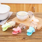 【4個】可愛鴨嘴封口夾米勺套裝家用廚房多功能透明米鏟塑膠密封夾 【優樂美】