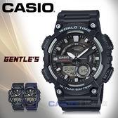 CASIO 卡西歐 手錶專賣店 AEQ-110W-1A 男錶 指針雙顯錶 樹脂錶帶 碼錶 倒數計時 防水
