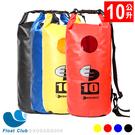 【零碼特賣】EQUINOX 多功能防水包 10公升 10L 防水袋 手提 單肩 溯溪/浮潛/泛舟