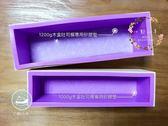 心動小羊^^木盒吐司模專用diy手工皂模具立體造型花辦矽膠墊 手工皂專用(必須搭配木盒土司模)