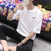 夏季半袖五分袖男t恤韓版寬鬆個性潮流
