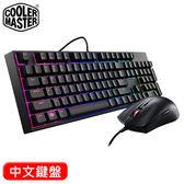 Cooler Master MasterKeys Lite Combe RGB 鍵盤滑鼠組 中刻