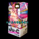 【日本原廠情趣】EXE G PROJECT JU-C6 第六彈 3階機能系 自慰器 飛機杯【日本製】台中星光電玩