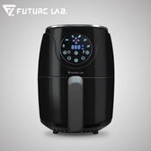 【Future Lab. 】AIRFRYER 渦輪氣炸鍋