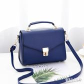 手提包2019新款韓版時尚百搭斜挎包簡約單肩小方包 qw4755『俏美人大尺碼』