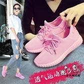 休閒鞋夏季新款運動鞋女鞋休閒跑步鞋透氣網鞋韓版平底網面學生百搭單鞋 VK1455
