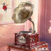 名伶106s黑膠唱片機大喇叭復古老式留聲機音響無線家用電唱機MKS摩可美家
