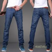 冰絲直筒薄款修身小腳超薄牛仔褲「時尚彩虹屋」