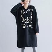 加絨字母連帽洋裝連身裙女秋冬新品韓版寬鬆大尺碼口袋中長款衛衣裙 降價兩天