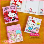 Hello Kitty凱蒂貓 雙子星 正版4折便利貼 便條紙 留言紙 隨身紙 便條本 DEMO C05025