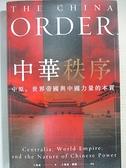 【書寶二手書T1/歷史_ERK】中華秩序:中原、世界帝國,與中國力量的本質_王飛凌,  王飛凌,