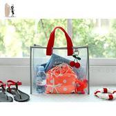 游泳袋 西手拎游泳包透明防水手提沙灘包旅行化妝品收納袋