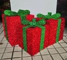 聖誕佈置禮物盒3入】聖誕襪聖誕帽LED聖誕燈聖誕金球聖誕服聖誕蝴蝶結聖誕花