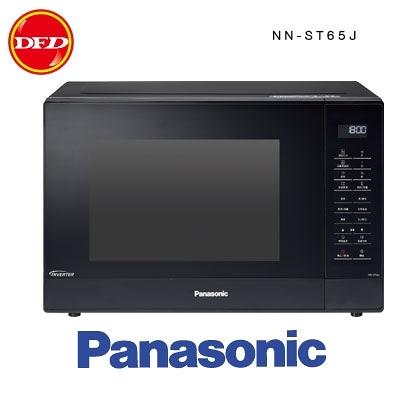 PANASONIC 國際牌 NN-ST65J 1000W 變頻微電腦微波爐 32L 快速解凍 6段火力調節 公司貨