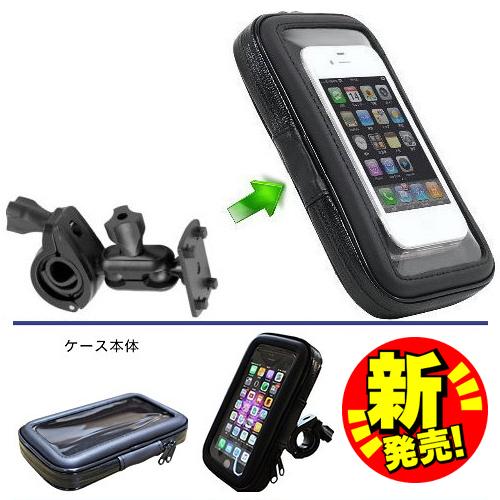 kandy110 yamaha limi 115 cuxi jog fs jog sweet xmax CUXi115 Limi115手機座手機架子支架