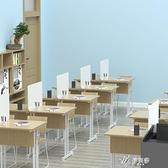 擋板 辦公桌面隔斷擋板學校學生課桌考試擋板食堂就餐防飛沫移動遮屏風 快速出貨