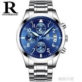 手錶男 男士手錶運動石英錶 防水時尚潮流夜光精鋼帶男錶機械腕錶MBS『潮流世家』