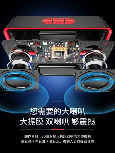 (免運)無線藍牙音箱迷你小音響家用重低音炮雙喇叭大音量微信收款支付寶語音播報器商用高