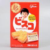 日本【固力果】幼兒香草夾心餅61.8g(賞味期限:2019.08)