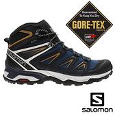 【SALOMON 法國】男 X ULTRA 3 GTX中筒登山鞋『海藍/寶石藍/煤煙核』408141 越野鞋.健行鞋.戶外
