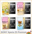 SONY Xperia Z5 Premium 5.5吋 拉拉熊 正版授權 彩繪漸層手機殼 彩繪手機殼 保護殼 手機套 保護套