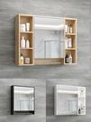 浴室鏡櫃 北歐實木浴室鏡櫃現代簡約衛生間鏡箱帶燈廁所挂牆式鏡子帶置物架 快速出貨