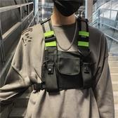 ins男女街舞嘻哈蹦迪戰術背心多功能機能胸包潮牌馬甲式後背背包 【快速】