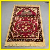 禮拜毯回族朝拜地毯穆斯林清真寺拜墊伊斯蘭
